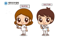 Copy of Nurse