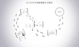 H12_TinKeung_1008Updated
