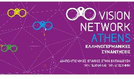 Vision Network Athens Κοπή Πίτας 2018 @Μύρτιλλο, Αθήνα 25.02.2018