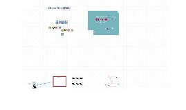 Copy of Copy of Resumao Ultra/meha/hiper/giga/blaster de Matemàtica