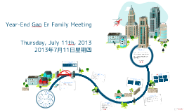 Year-End Gao Er Family Meeting