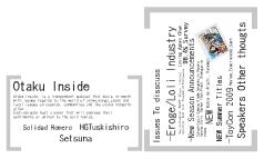 Otaku Inside