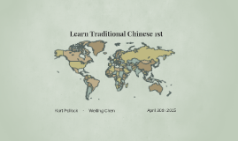 Traditional Chinese => Simplified Chines