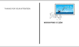 해양리더아카데미 해사대학 소개 발표 by KJH