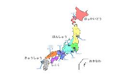 Copy of Copy of 日本