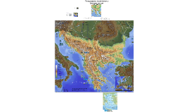 Copy of Балкански полустров - брегова линия