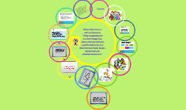 """Copy of Методическое объединение """"Формирование элементарных математических представлений через проектную деятельность"""""""
