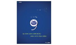 Copy of 박카스 광고분석