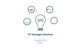 KT Manager Seminar