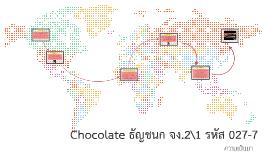 job ประวัติและความเป็นมาของ Chocolate ธัญชนก  มณีรัตน์ จง.2\1  รหัส 027-7