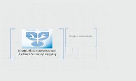 Instituto de asma, alergia y enfermedades respiratorias