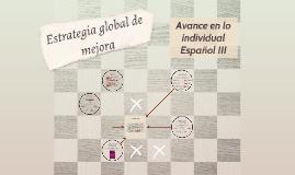 Estrategia global de mejora