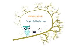 KKN SUKAMAJU 2012 ^^