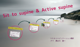 2014Sit to supine & Active supine