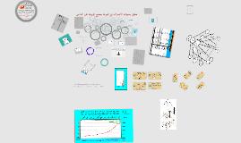 Copy of المشروع