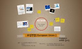 Copy of 유럽연합[ European Union ]