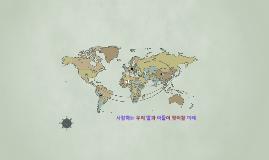 minjeong
