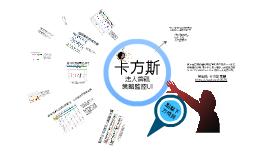 卡方斯法人籌碼策略監控UI介紹