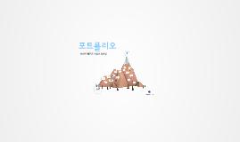 박선연 배민규 이상아 정호영