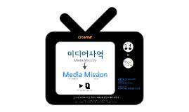 팟캐스트 교회인터넷 방송국 구축하기 @ 2014년 스마트기기로 배우는 교회영상 콘텐츠 제작 세미나