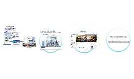[SW봉사교육] 시대의 변화와 글로벌 리더