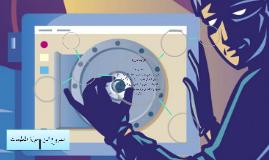 Copy of مشروع امن وحماية المعلوماتمشروع امن وحماية المعلومات