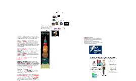 Copy of Copy of The next web