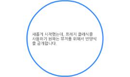 951237_빈양식_blank