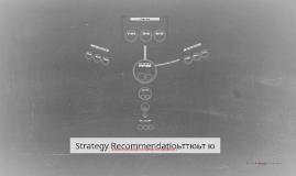 Strategy Recommendatioьттюьт ю