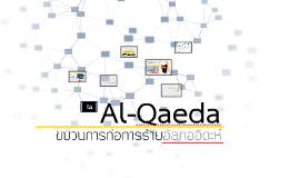 Al-Qaeda - Global study