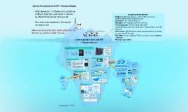 Copy of Центр компетенций ИТ г.Новосибирск