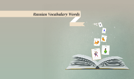 Russian Vocabulary Words