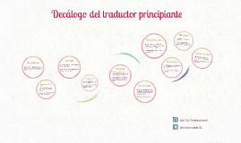 Decálogo del traductor principiante