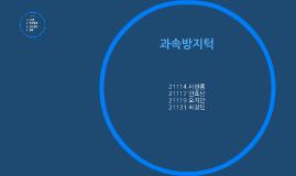 21114 서현종