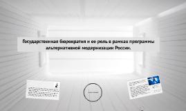 Copy of Copy of Copy of Система Управления качеством в СССР