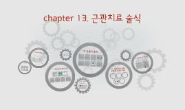 chapter 13. 근관치료 술식
