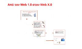 93 Από τον Web 1.0 στον Web X.0