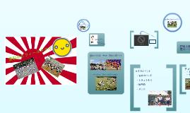 運動会 (Undoukai Presentation)