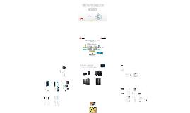 VigensKft_Huawei_UPS