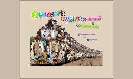 3. Geografía Humana: equidad y demografía
