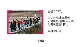 웹게임QA3팀 발표자료