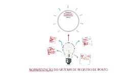 Normatização e processo: registro de ponto