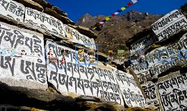 Nepal unveiled