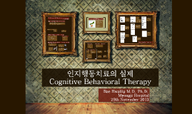 인지행동치료Cognitive Behavioral Therapy