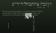 GYM Presentation 2009