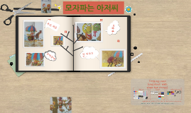 Digital Scrapbook by 순자 cheon