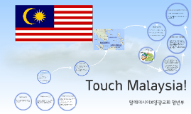 Touch Malaysia!