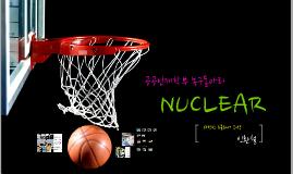 17년도 중앙대 공공인재학부 농구동아리 NUCLEAR 소개