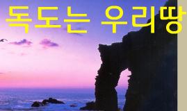 Digital Scrapbook 제작: 다영 김