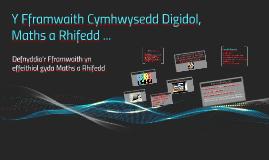 Fframwaith Cymhwysedd Digidol, Rhifedd a Maths